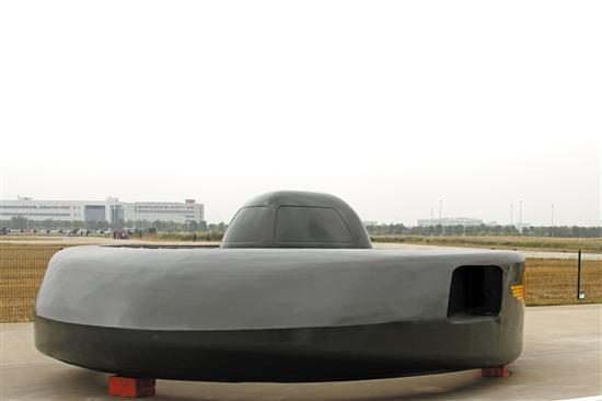 国产飞碟型 武装直升机亮相