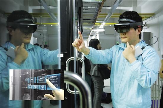 东莞移动: 5G赋能助力打造品质东莞