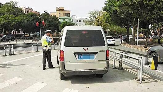 多次违法不接受处理照样上路 交警:严查!
