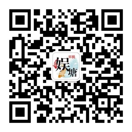 深圳报业集团广告部_羊城晚报-A19